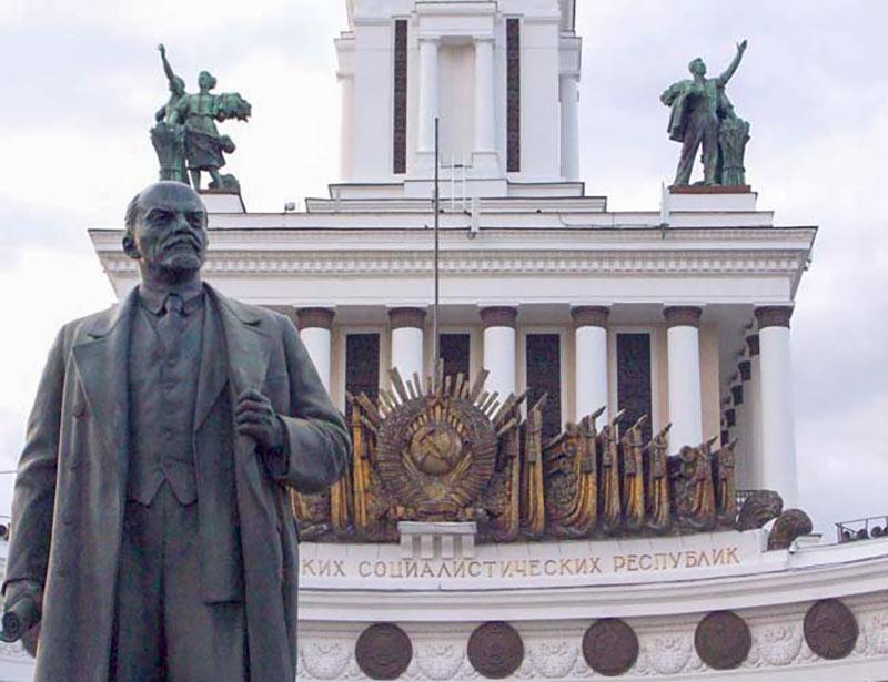 Lenin Mosca