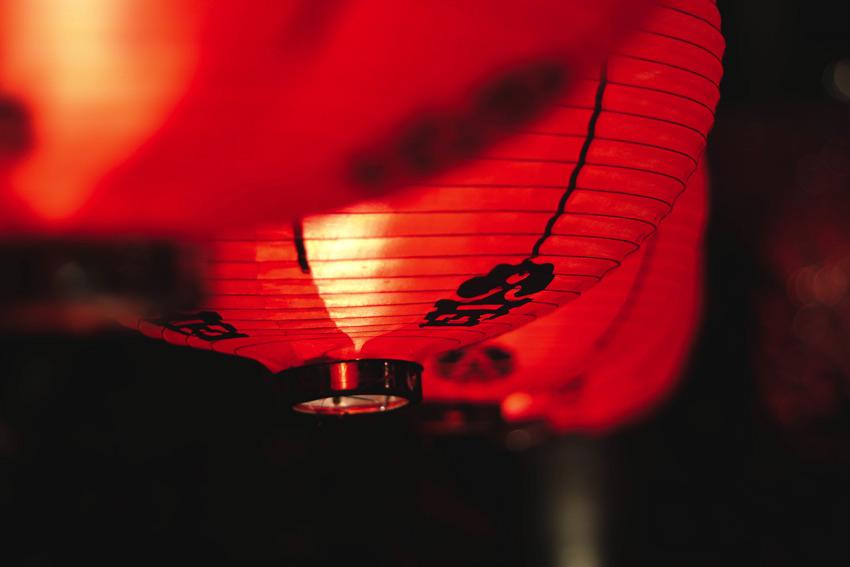 I Ching Lanterne