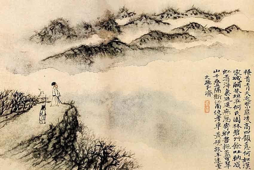 Shitao, l'ultimo viaggio, 1707