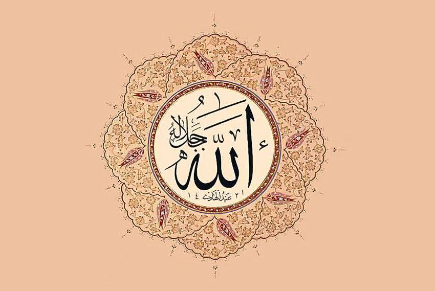 Hafiz Osman, Il nome di Allah, 1600 ca.