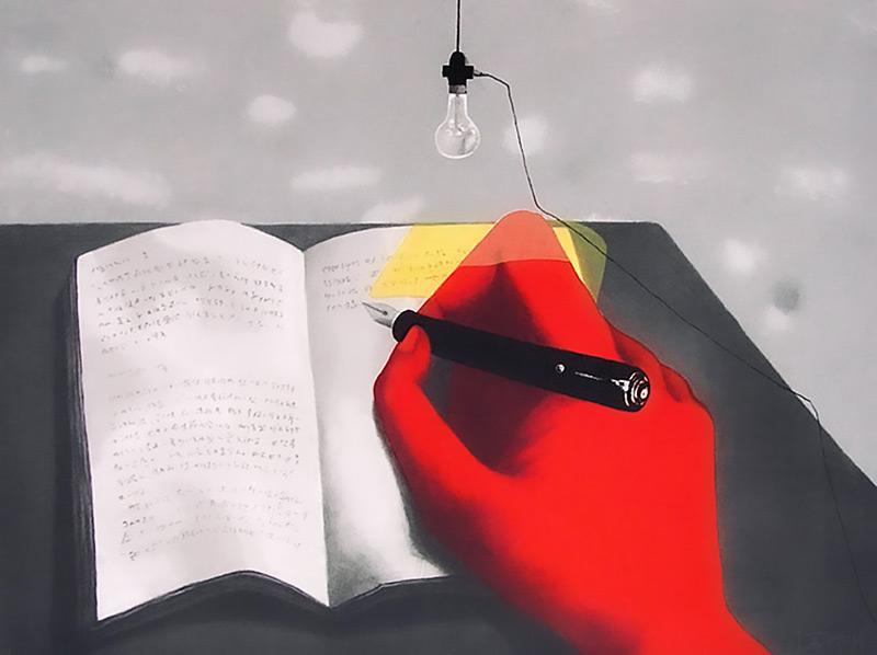 Zhang Xiaogang, Writing, 2005