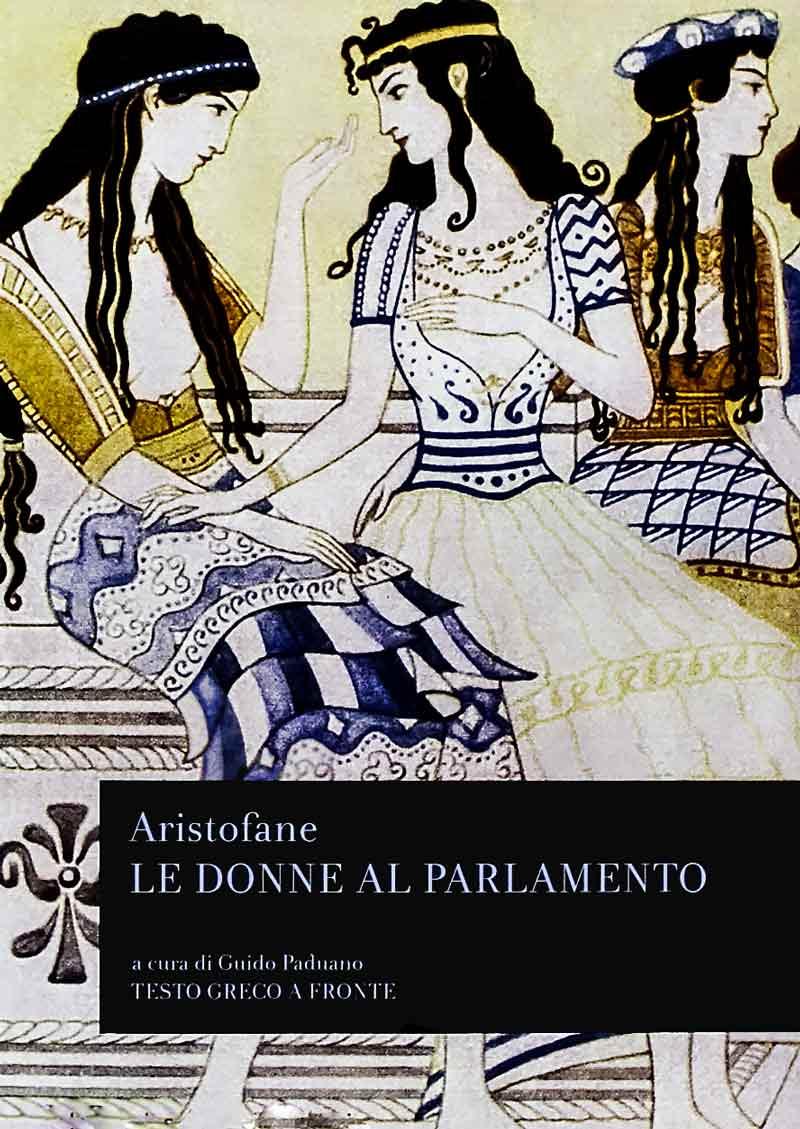 Aristofane, Le donne al Parlamento
