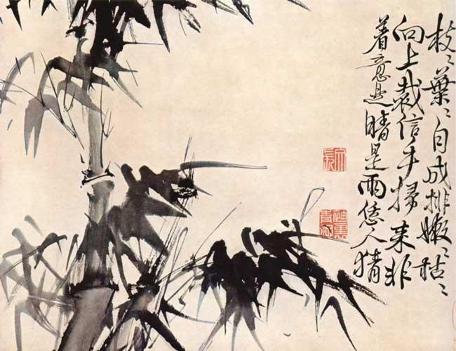Hsu Wei, rami di bambù