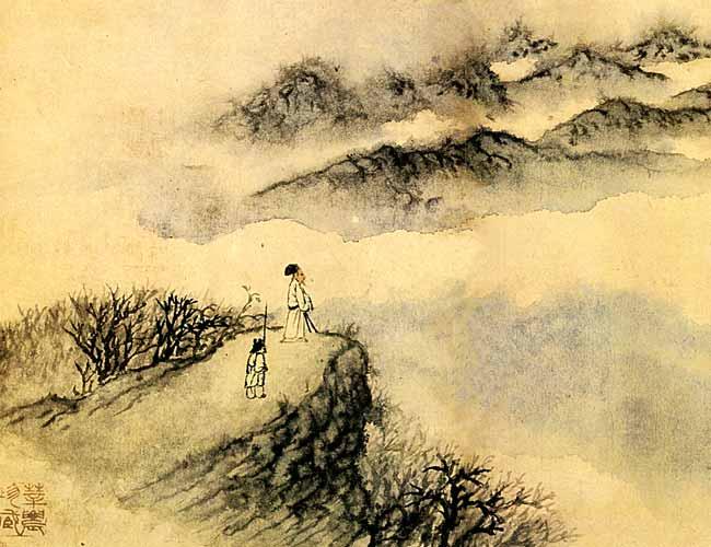 Shitao (1642 – 1707), nebbie