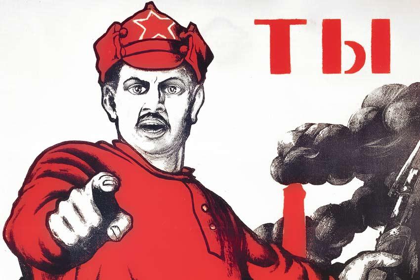 Manifesto propaganda rivoluzione russa